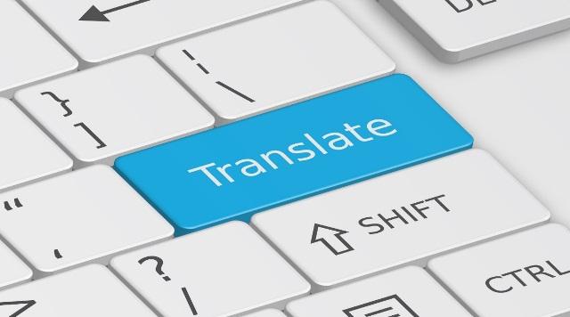 ترجمه انگلیسی به فارسی مقاله ، یک حوزه تخصصی و حتی حساس است