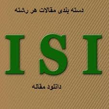 دانلود مقاله ISI